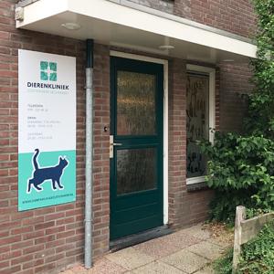 Ingang Dierenkliniek Zoetermeer Seghwaert